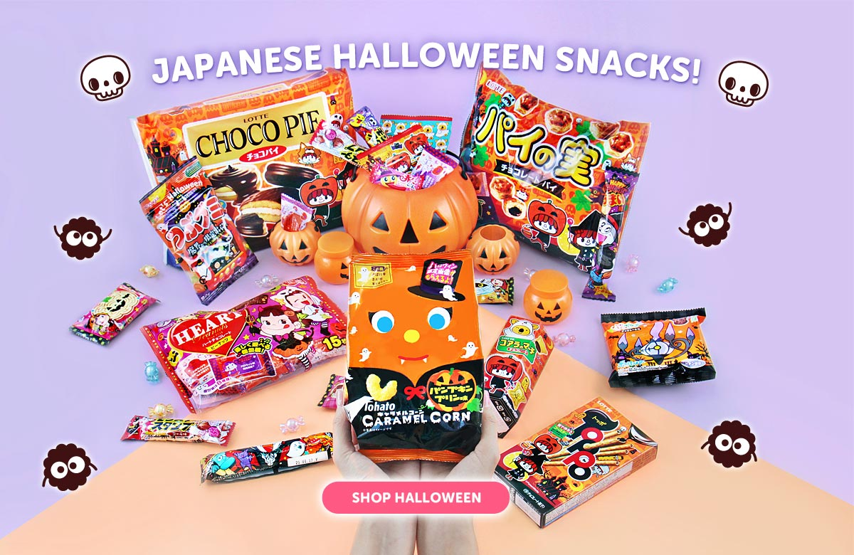 Japanese Halloween Snacks & Candy