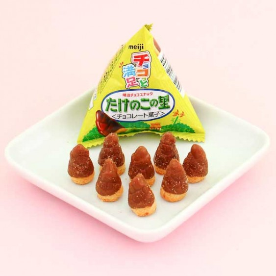 Meiji Takenoko no Sato Bamboo Shoots Chocolate Biscuits