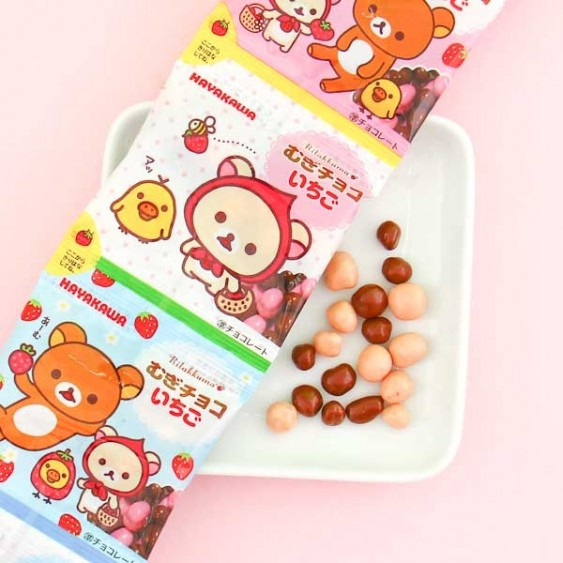 Rilakkuma Strawberry Chocolate Snack Set - 5 pcs