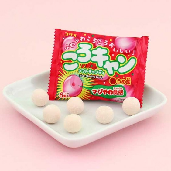 Coris Chewing Soft Candies - Plum