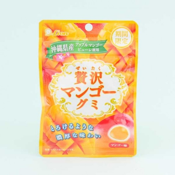 Lion Soft Mango Gummy Candies