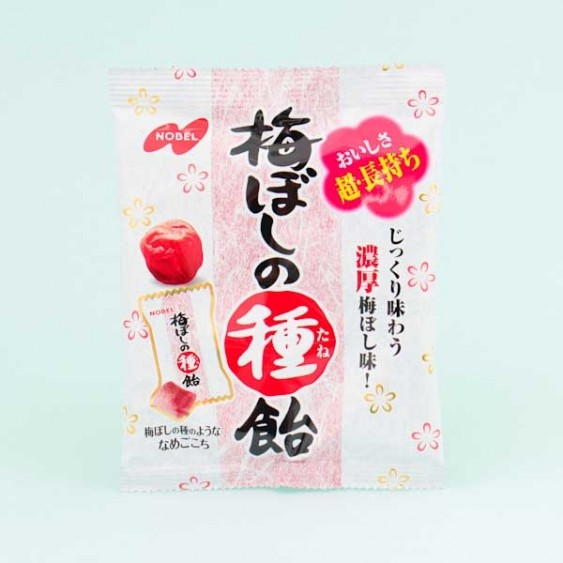 Nobel Umeboshi No Taneame Plum Candies