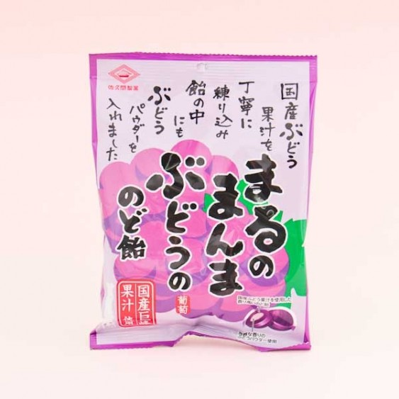 Sakuma Throat Candies - Grape