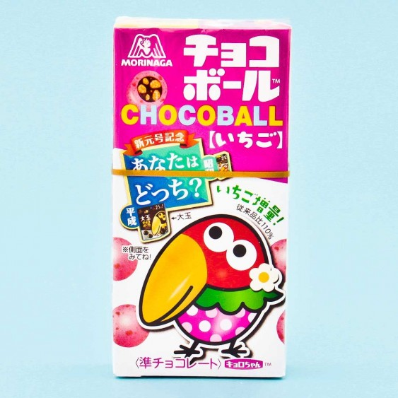 Morinaga Chocoball - Strawberry