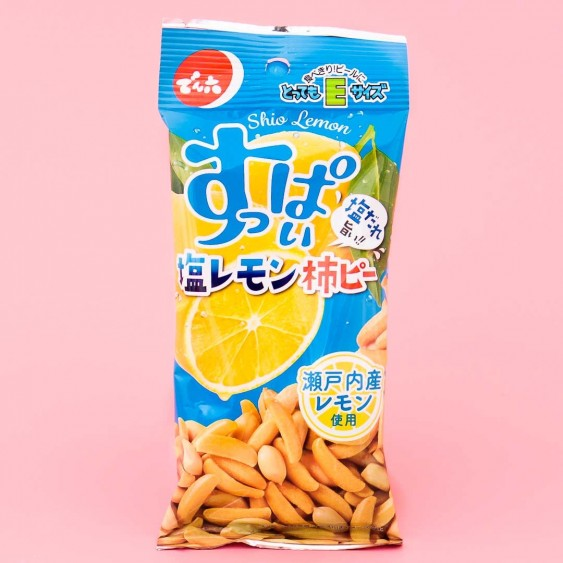 Salty Lemon Kakipi Rice Crackers & Peanuts