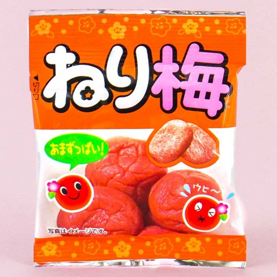 Dried Umeboshi Plums