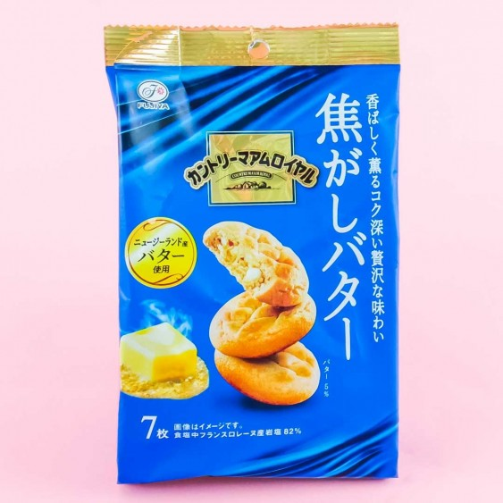 Country Ma'am Royal Cookies - Melted Butter
