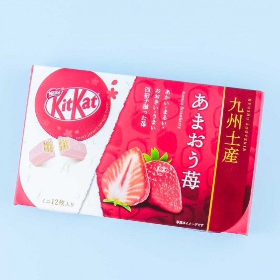 Kit Kat Amaou Strawberry Chocolates - Kyushu Souvenir