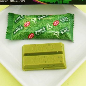 Kit Kat Uji Matcha Chocolate