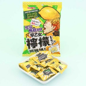 Ribon Soft Sour Lemon Candies