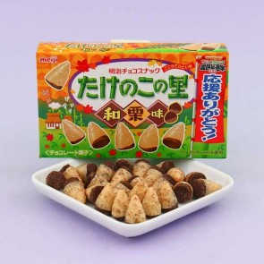 Meiji Takenoko no Sato Bamboo Shoots Biscuits - Chestnut