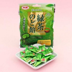 Senjaku Four Seas Matcha Green Tea Candies