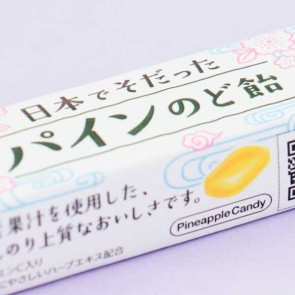 Kanro Throat Candy - Pineapple
