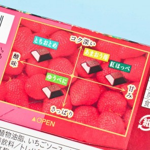 Fujiya Look 4 Strawberries Chocolates
