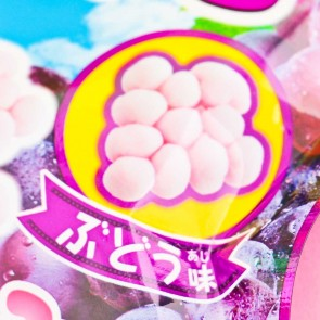 Kracie Puchitto Candy - Grape