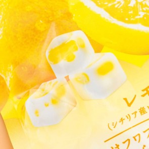 Kabaya Pure & Natural Lemon Gummy Candies
