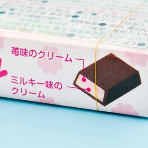 Milky Peko Chan Strawberry Chocolate