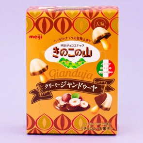 Meiji Kinoko No Yama - Gianduja Hazelnut Chocolate