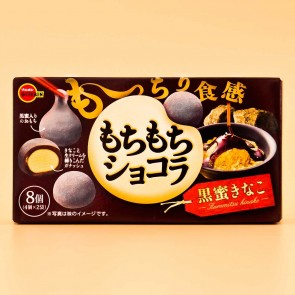 Bourbon Mochi Mochi Chocolate - Black Honey