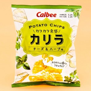 Calbee Karira Potato Chips - Cheese & Herbs