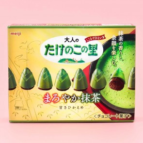 Takenoko No Sato Bamboo Shoots Biscuits - Matcha