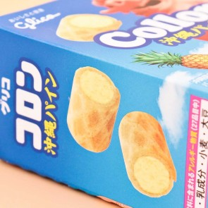Glico Collon Biscuit Roll - Pineapple