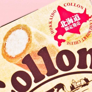 Glico Collon Biscuit Roll - Camembert Cheese
