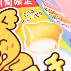 Lotte Koala's March Cream Pudding Cookies