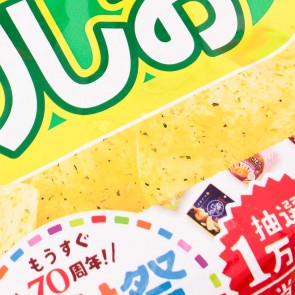 Calbee Potato Chips - Seaweed & Salt