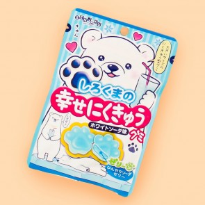 Happy Nikukyu Polar Bear Paw Gummies - White Soda