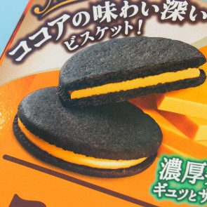 Meiji Rich Orange Biscuits