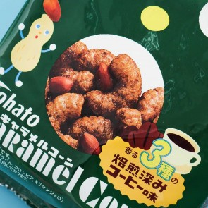 Tohato Caramel Corn - 3 Coffee Blends & Roasted Peanuts