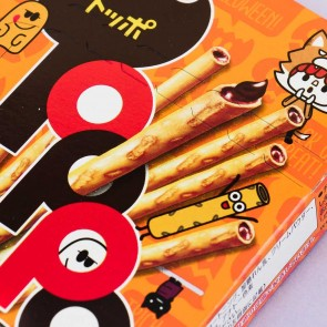 Lotte Toppo Chocolate Pretzel Sticks - Halloween Edition