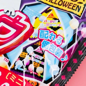 Morinaga Halloween Hi-Chew Mini Candies Multi-Pack - 9 pcs