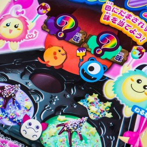 Kracie Neru Neru Monster Quiz DIY Candy Kit
