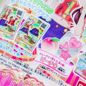 Bandai Aikatsu Friends! Data Carddass Gummy Candy