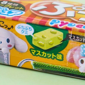 Puccho Sanrio Chewy Candy - Muscat