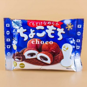 Tirol Winter Edition Mochi Chocolate
