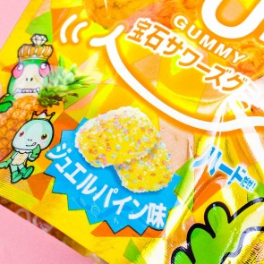 Nobel Sours Gummy - Jewel Pineapple