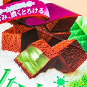 Meiji Meltykiss First Flush Green Tea Chocolates