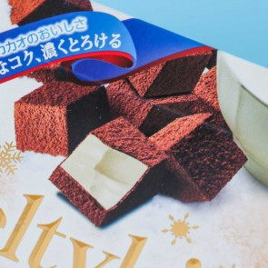 Meiji Meltykiss Creamy Milk Chocolates