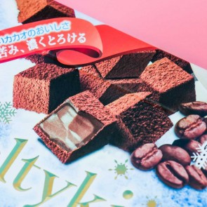 Meiji Meltykiss Cappuccino Chocolates