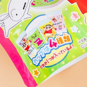 Heart Crayon Shin-chan Chocolate Dessert DIY Kit