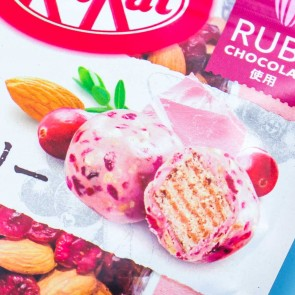 Kit Kat Nuts & Cranberry Ruby Chocolate Pouch Pack