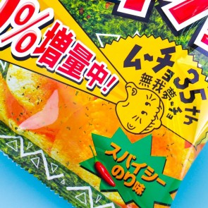 Koikeya Karamucho Potato Chips - Spicy Nori
