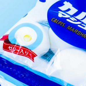 EIWA Calpis Marshmallows- 4pcs