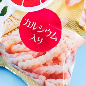 Calbee Shrimp Snacks - Sakura Shrimp