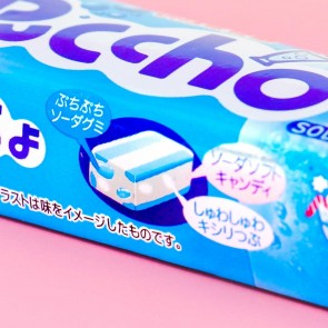 Puccho Chewy Candy - Soda