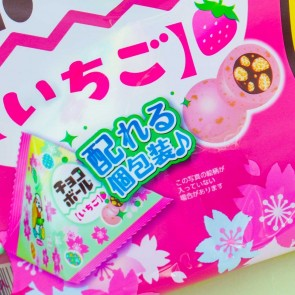 Strawberry Chocoball Easter & Sakura Multi-Pack - 7 pcs