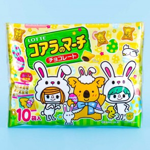 Lotte Koala's March Cookies Easter Multi-Pack - 10 pcs